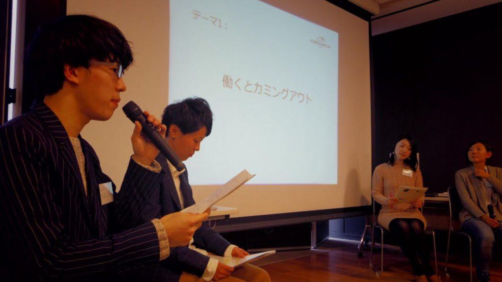 過去のイベントの様子。講演中。