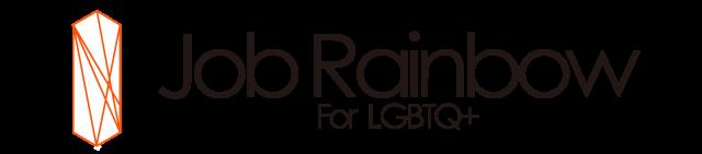 JobRainbowのロゴ