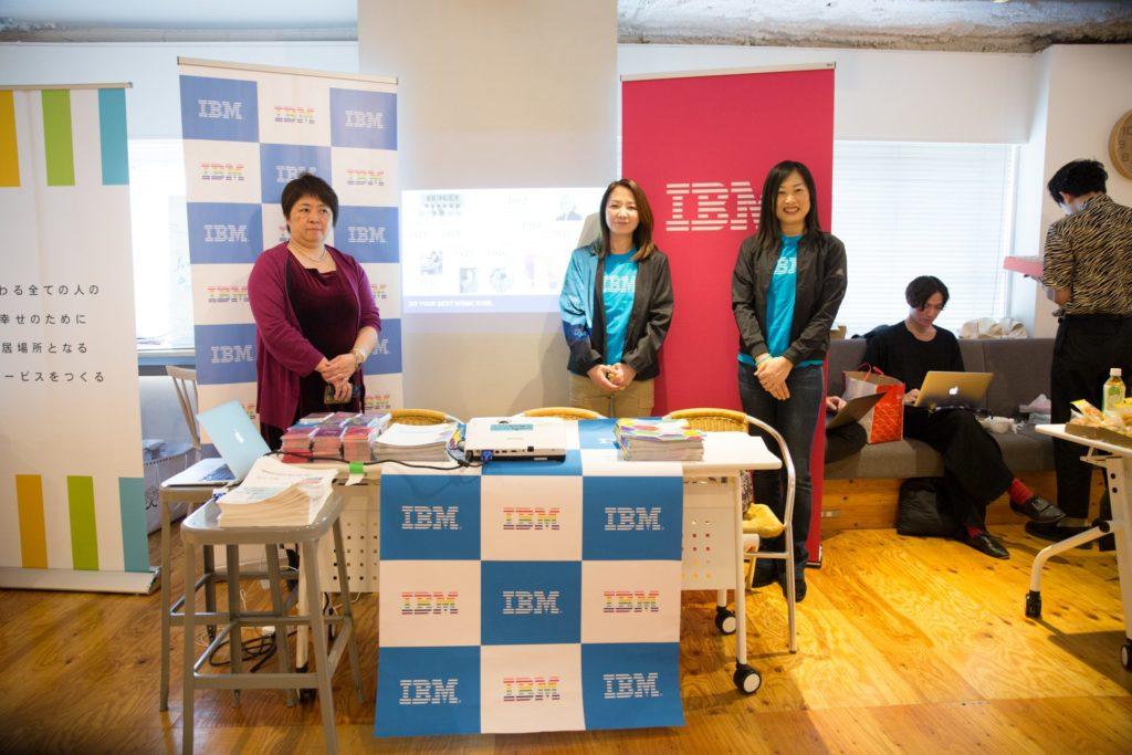 日本IBM様のブース
