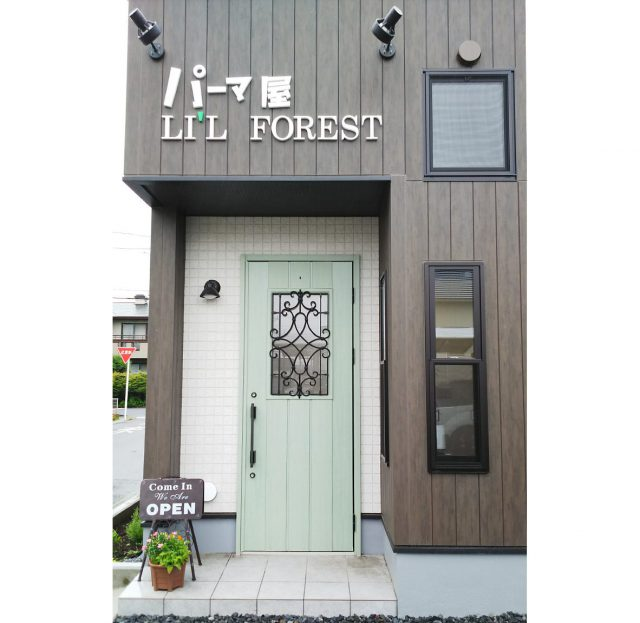 LI'L FORESTの外装