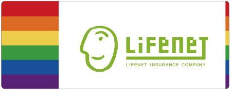 ライフネット生命保険会社