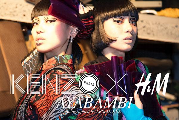 顔にアートメイクをしたAyabanbiの二人。KENZOとH&Mのコラボ広告。