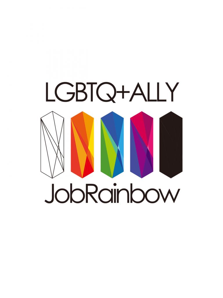 LGBTQ+ALLYであることを表明するロゴ。