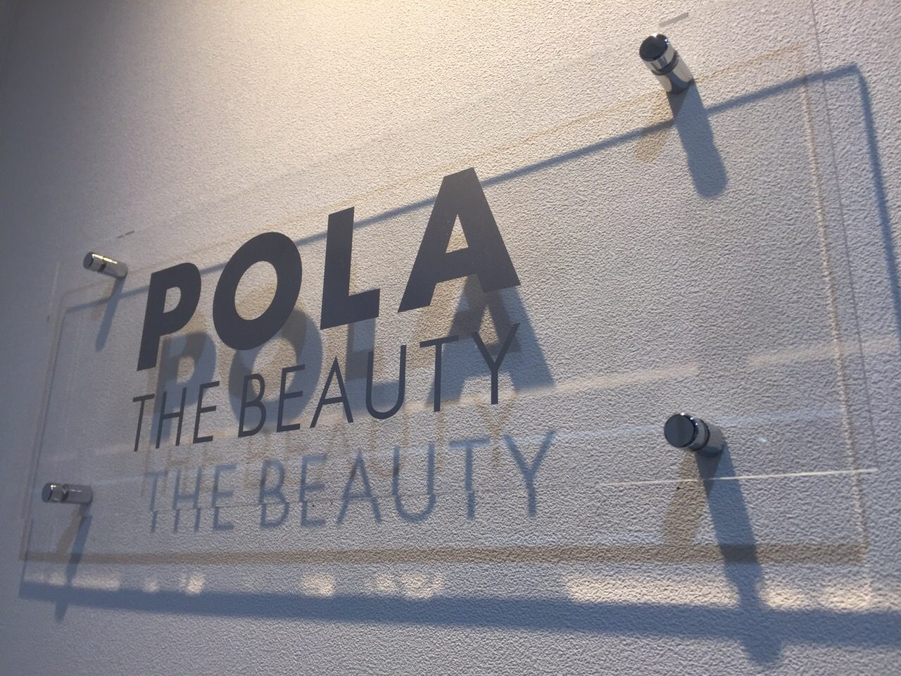 POLA The Beautyの看板