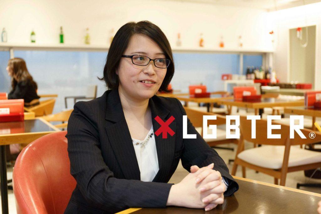 LGBTキャリア座談会を担当する古谷さん