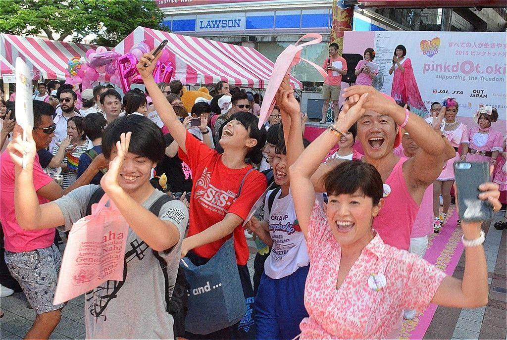 ピンクドット沖縄2018で盛り上がる人々