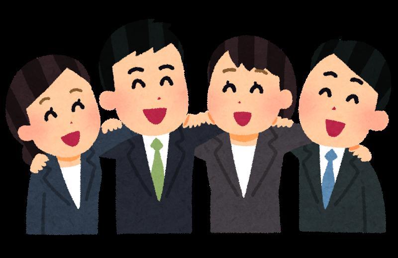 肩を組んで笑っているスーツの人たちの画像