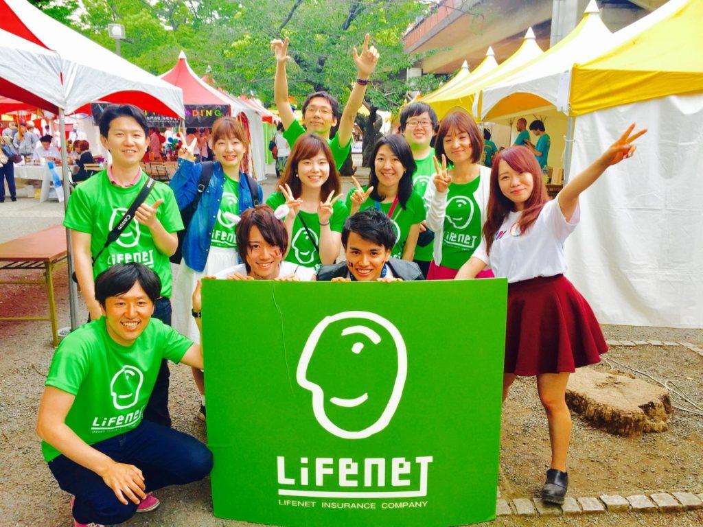 東京レインボープライドにてライフネット生命とJobRainbowスタッフの写真