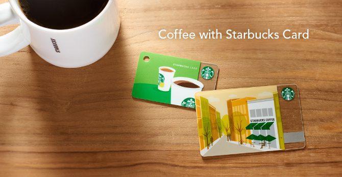 「Coffee with Starbucks Card」とともに、スターバックスカードが2枚