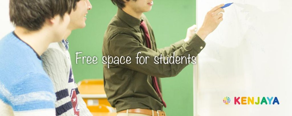 free space for students