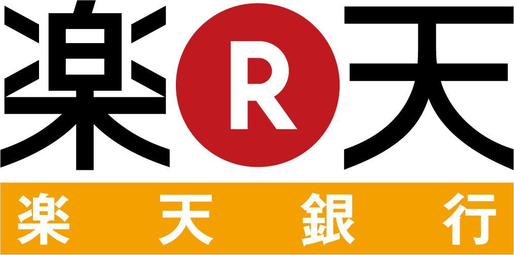 楽天銀行株式会社のロゴ画像