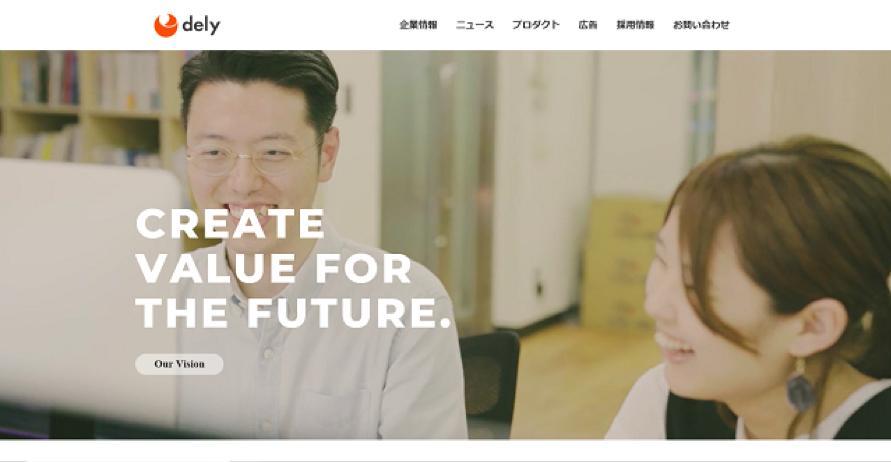 delyの企業ホームページの画像