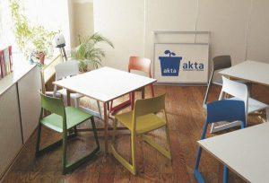 コミュニティセンターaktaの画像