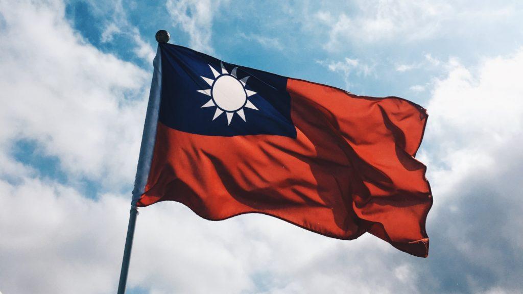 台湾の国旗の画像