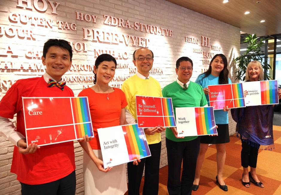 2019年のカラフルデーにPwC Japan代表ほか役員と武田さんがプラカードを持っている画像
